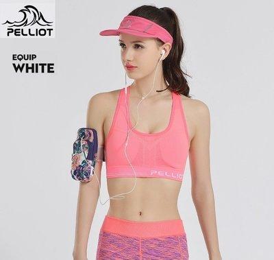 【露西小舖】Pelliot透氣防潑水手臂包手機臂套運動包跑步手機臂包健走包慢跑包健身手臂包騎行臂包(適5.7寸以下之手機