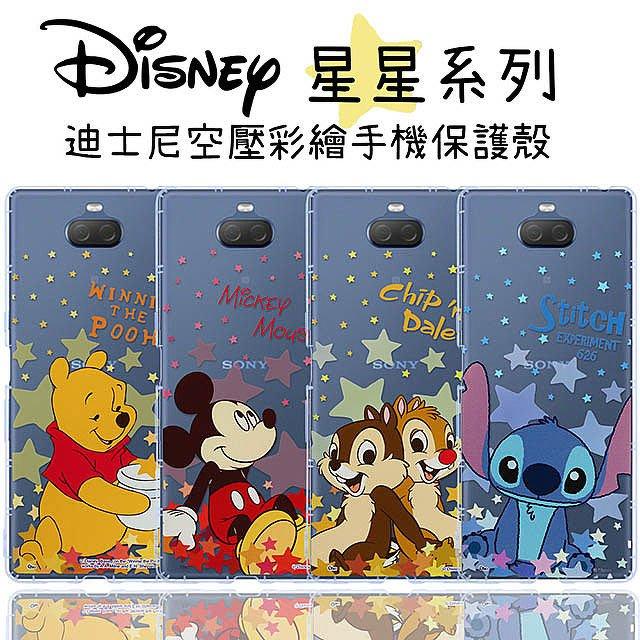 魔力強【Disney防摔空壓殼】迪士尼 SONY Xperia 10+ 6.5吋 米奇 維尼 史迪奇 奇奇蒂蒂 防摔殼