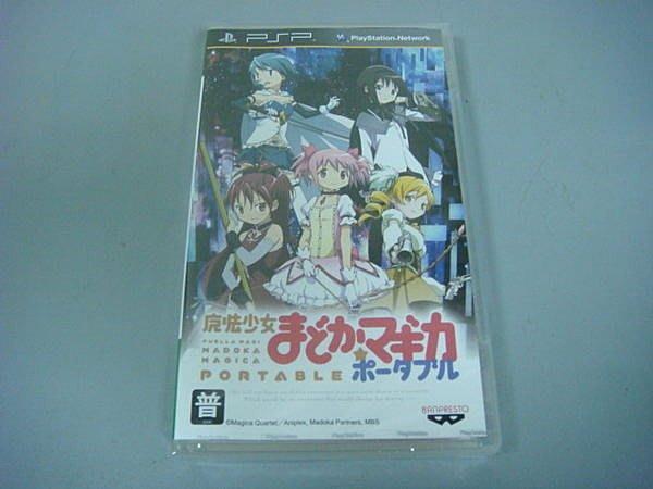 遊戲殿堂~PSP~魔法少女小圓 攜帶版~亞版 品