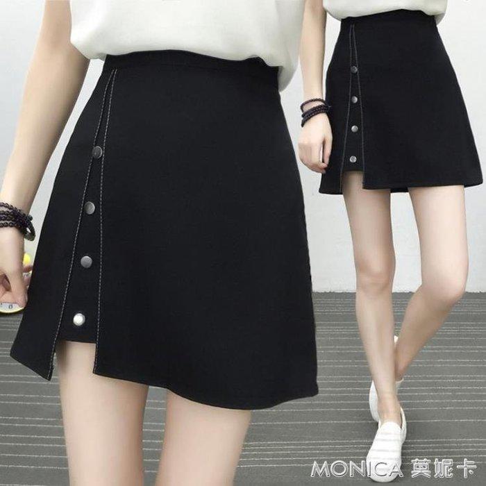 大尺碼 大碼女裝包臀A字裙不規則韓版半身裙 胖MM高腰排扣防走光短裙 M-4XL 黑色