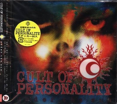 K - CULT OF PERSONALITY - under the sun 日版 - NEW