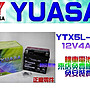 台中電池經銷商 羽任, YUASA湯淺YTX5L- BS(GT...