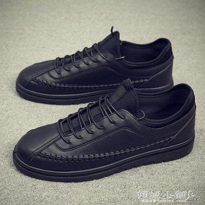【免運】男皮鞋 春季防滑防水防油廚師鞋【歐米伽小衣】