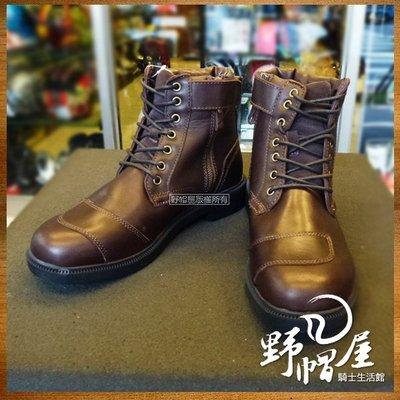 三重《野帽屋》EXUSTAR SBT103 短筒 休閒 車靴 防護 防摔 防滑‧咖啡 (共3色)