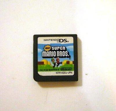 NDS 新超級瑪利歐兄弟 NDS 瑪利歐 瑪俐歐 mario (3DS可玩)