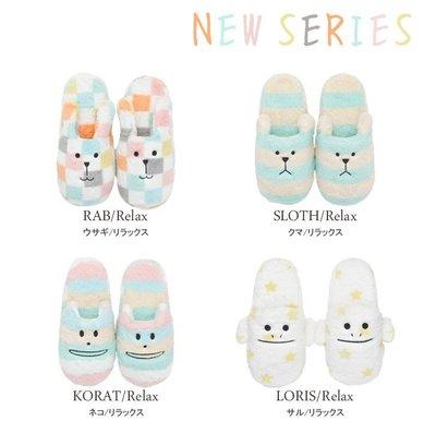 尼德斯Nydus~* 日本正版CRAFTHOLIC 宇宙人 保暖小物 拖鞋 室內拖 春季新款 Relax系列 共4款