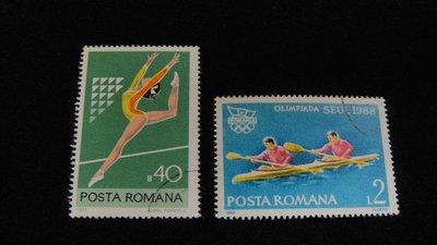 【大三元】歐洲郵票-羅馬尼亞1977發行-運動-銷戳票2枚-原膠