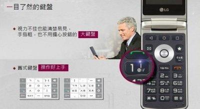 ※台能科技※LG WineSmart 2 II H410 翻蓋觸控型 四核心3.2吋螢幕 藍色紅色 現貨供應