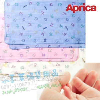 Aprica 幸福印花紗布澡巾(二入裝) §小豆芽§ Aprica 愛普力卡 幸福印花紗布澡巾(二入裝)