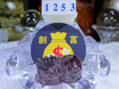 ®創富開運水晶© 1253 超級七水晶貔貅 超七貔貅 Super Seven Quartz Super 7 黃金超七 三輪骨幹 聖石七 Brave troops