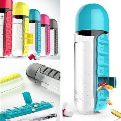二合一藥盒水瓶 藥盒杯 創意水杯 便攜藥盒瓶 二合一水瓶 創意 環保水瓶【RS1096】