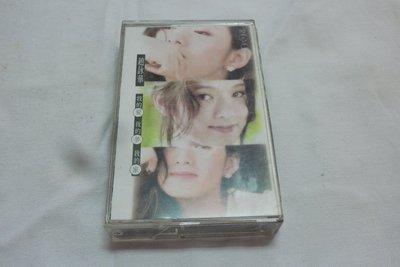 雲閣A1A~錄音帶_趙詠華 我的愛我的夢我的家(附歌詞)_滾石唱片