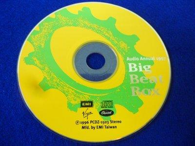 白色小館C07~CD~BIG BEAT BOX