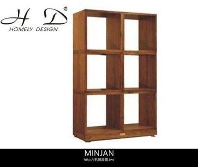 【尼克放心】義大利精品 Homely Design 胡桃原木材質,純手工製造 GZ-3/5A 喇叭架一對