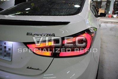 大台北汽車精品 現代 HUNDAI 2012 2013 ELANTRA 紅白光柱 LED 尾燈 另有黑底 燻黑 台北威德