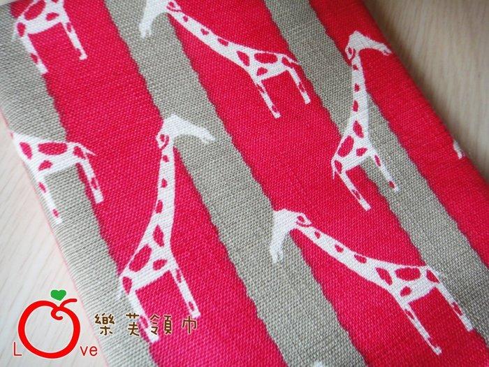 *樂芙領巾*灰桃直條白長頸鹿款,嬰兒/兒童三角巾、口水巾、圍兜,可訂製大小及親子領巾