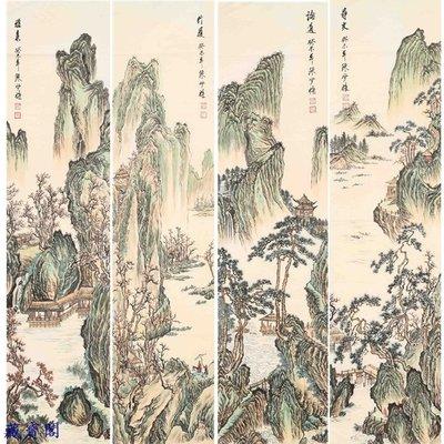 藏寶閣 陳少梅字畫手繪山水四條屏精品辦公室客廳禮品裝飾贈證書收藏掛畫 B4766