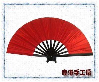 【鹿港傳統手工扇】(小款) 手工扇 相聲扇 功夫扇-(歡迎學校訂購)