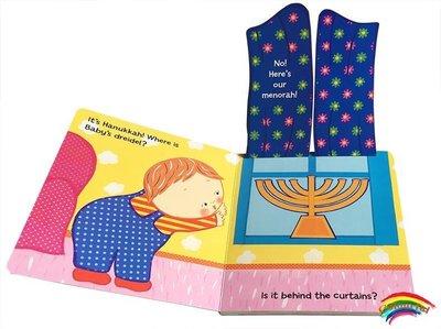 凱倫卡茨系列童書Karen Katz 紙板翻翻書Where Is Babys Dreidel 陀螺在哪里?英文原版親子繪本讀物
