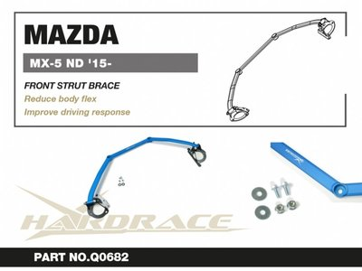 DIP 承富 Hardrace 引擎室 拉桿 Mazda NX5 ND 15+ 專用 Q0682