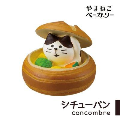 [托托 in JP]日本 正品 concombre DECOLE 麵包店系列 蔬菜燉肉 麵包 貓
