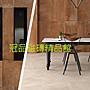 ◎冠品磁磚精品館◎西班牙進口精品 霧面金屬鏽石磚(共三色) – 60X120CM
