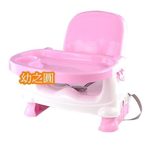 寶寶餐椅 三段式可攜帶式餐椅 可調整高度 桌椅 餐椅◎童心玩具1館◎