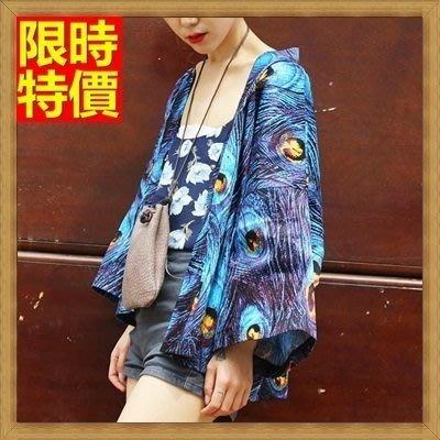 和服 外套 和風 防曬衣-日式復古孔雀羽毛罩衫小外套68af39[獨家進口][米蘭精品]