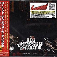 (甲上唱片) Red Jumpsuit Apparatus - Don't You Fake It - 日盤+2BONUS+VIDEO 13Tks