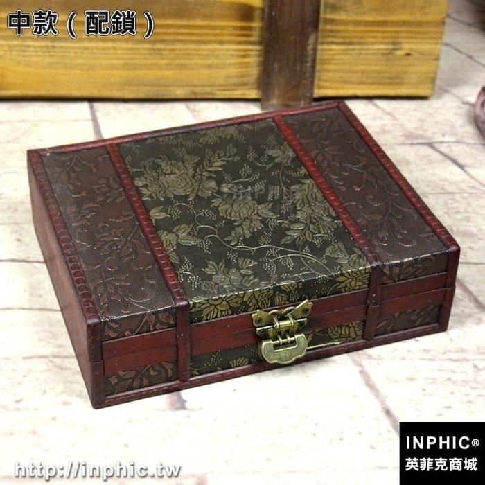 INPHIC-A4大書盒仿古木盒證件印章珍藏本收納盒桌面復古帶鎖長方形木盒子-中款(配鎖)_S2787C
