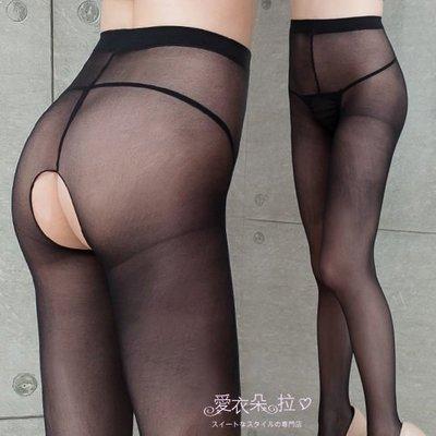 黑色褲襪 顯瘦半透膚絲襪 開襠方便透氣 MIT -愛衣朵拉L038