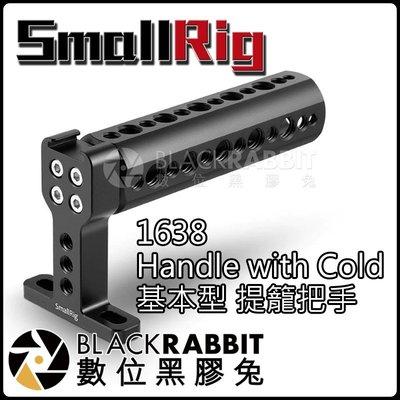 數位黑膠兔【 SmallRig 163...