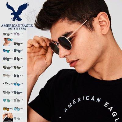 【太陽眼鏡】墨鏡/雷朋/復古/黑框/半框眼鏡/彩色鏡片/飛行員墨鏡 美國老鷹當季最新 American Eagle 代購