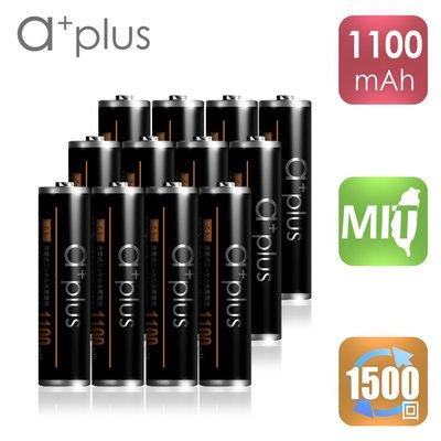 【3C工坊】a+plus 高容量1100mAh低自放AAA-4號充電電池 12入