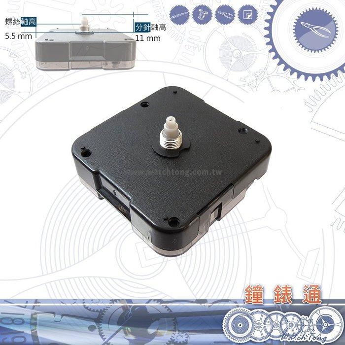 【鐘錶通】 太陽SUN 12888 - 5.5 時鐘機芯(螺紋高5.5mm) 安靜無聲 壓針/DIY掛鐘 附電池 說明書