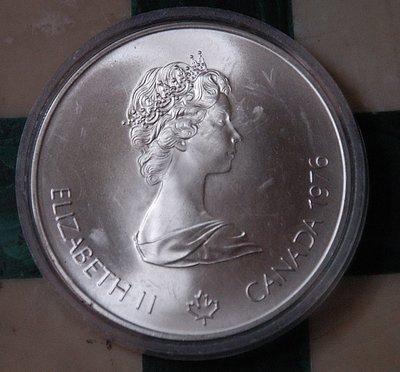 1976 加拿大Montreal(蒙特婁)奧運紀念銀幣 5 dollar *24g* 保真*