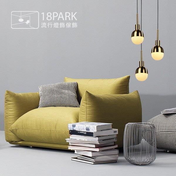 【18park】工業復古 Warm copper [ 溫銅光吊燈 ]