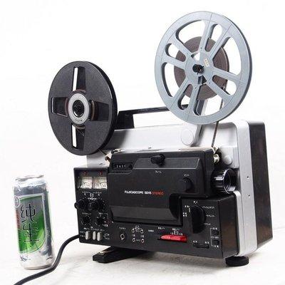 百寶軒 古董電影機富士FujicascopeSD15超8毫米/super8mm放映機好成色 ZG3379
