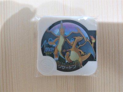 pokemon tretta  BS特別彈 噴火龍