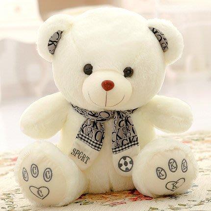 [C.M.平價精品館]45CM天天好心情超可愛熊熊絨毛玩偶