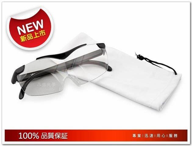 ◎。angel專業光學二館。◎ 日本  NEW 眼鏡型放大鏡  1.6倍 老花眼閱讀老人孝親  酒紅 黑