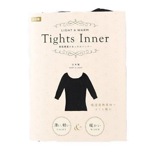 日本製素材極輕薄吸濕發熱內衣發熱衣8分袖秋冬熱賣