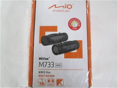 Mio M733機車行車記錄器(展示備品機,外觀包裝全新,同新品未使用過)