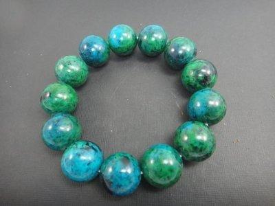 【優質家】天然罕見漂亮蘇聯綠藍寶石手珠16mm(回饋價便宜賣)限量20組(賣完恢復原價300元)