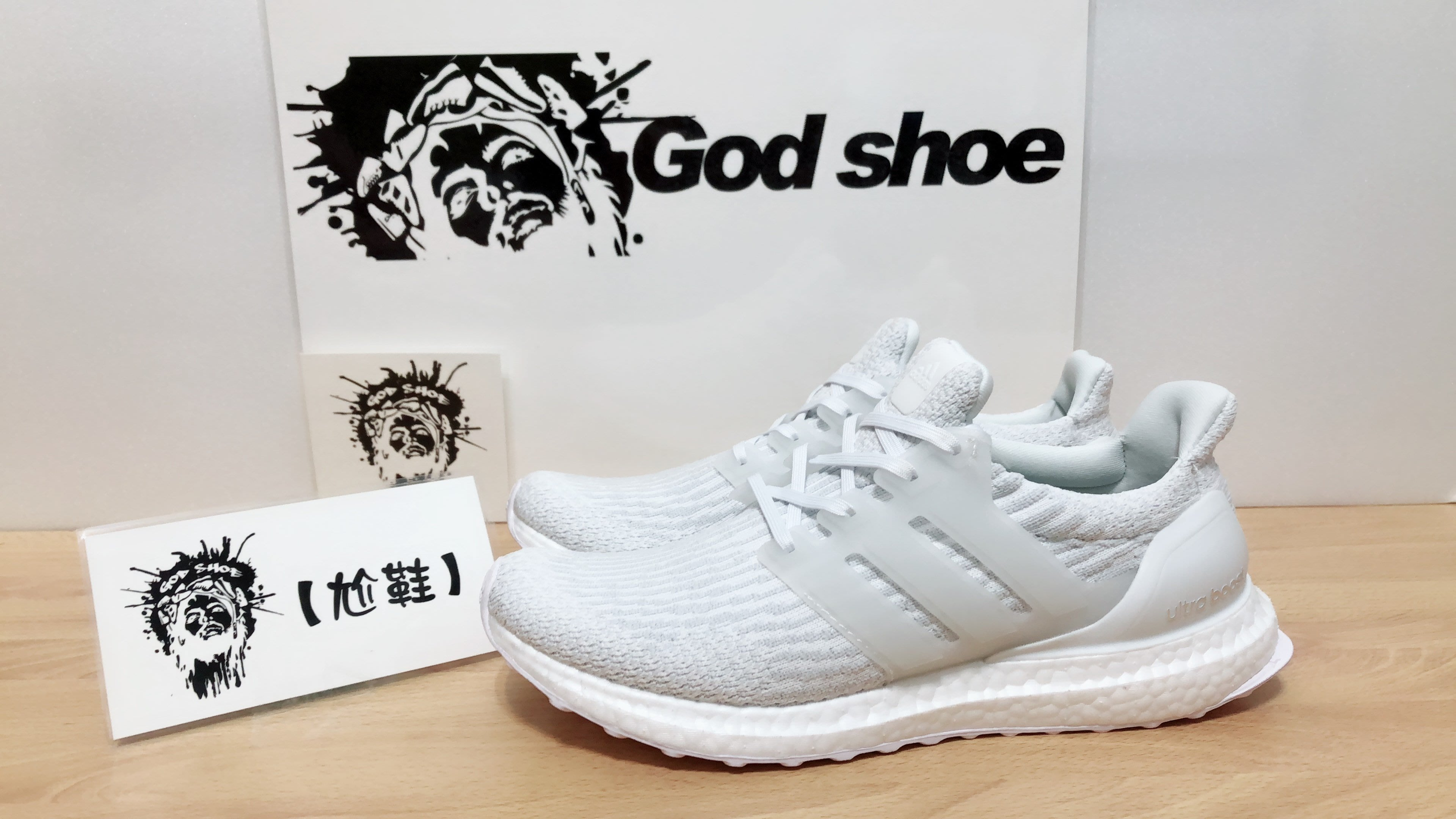 adidas ultra boost ??????? Page 12 ????
