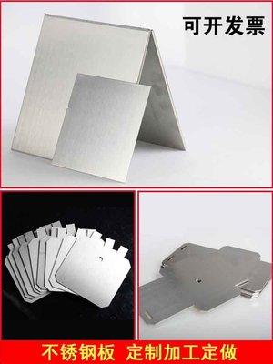現貨~批發~拉絲304不銹鋼鋼板薄片 割圓不銹鋼板鋼片板材 100*150*1mm#真實材料 #任意切割 #多種加工訂單
