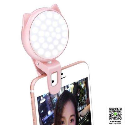 廣角鏡頭 ?直播補光燈手機自拍燈美顏瘦臉嫩膚高清打光道具小型環形燈迷你手機鏡頭