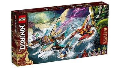 積木總動員 LEGO 71748 雙體船海上大戰