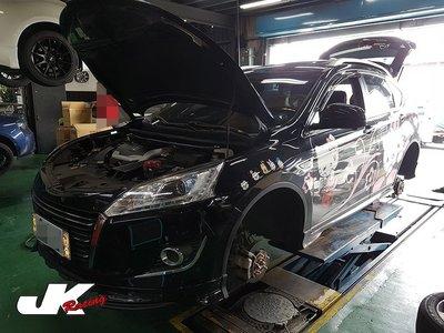 JK RACING 避震器《道路版》LUXGEN U6 高低軟硬可調 《保固一年》 可加購 TS 超高性能 直彈簧