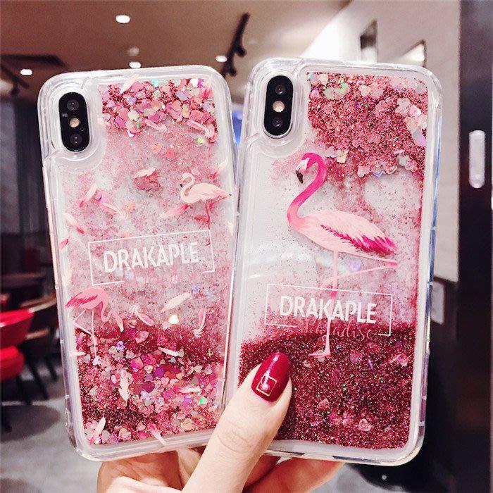 手機殼 火烈鳥8適用蘋果X手機殼潮牌6s流沙iPhone7plus女新款可愛閃粉軟